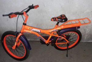 BMX Roxie 20'